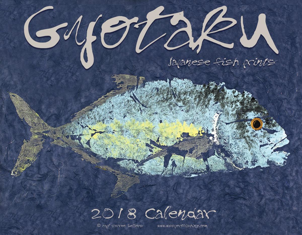 gyotaku wall calendar